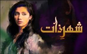 Shehr-e-Zaat-OST