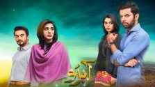 Abro-Episode-11