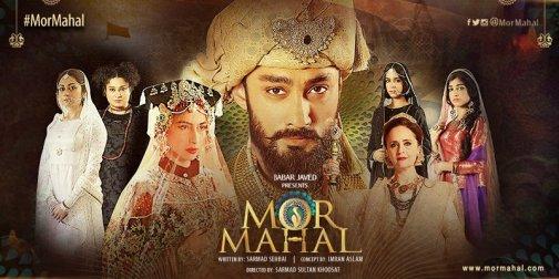 Mor-Mahal (1)