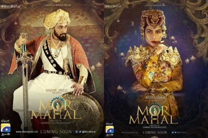 mor-mahal-ost-geo-tv-drama-title-song
