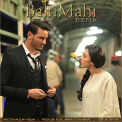 balu-mahi-osman-khalid-butt-and-ainy-jaffri-1