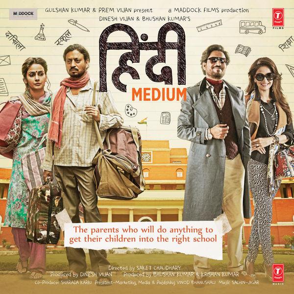 Hindi Medium01