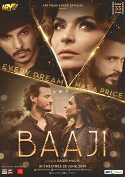 baaji-poster